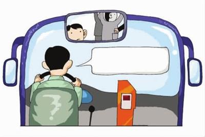小小智慧树坐公共汽车-年底小偷多坐公交车时听到 怪话 要小心 -今日新昌数字报刊平台高清图片