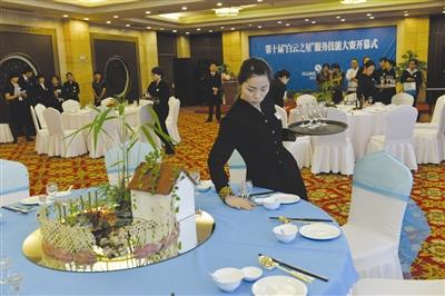 中餐宴会摆台技能大赛策划方案图片